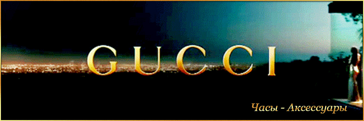 Banner of Gucci